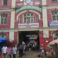 Outdoor facade of open market