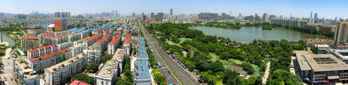 skyscape of city of Nanjing China